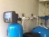Очистка воды Кубинка